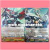 Cardfight!! Vanguard G Starter Deck - Royal Paladin (รอยัล พาลาดิน)