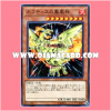 DBHS-JP012 : Sacred Phoenix of Nephthys / Phoenix God of Nephthys (Normal Parallel Rare)