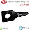 Separate Type Cutting Tool รุ่น CPC-55B ยี่ห้อ TAC (CHI)
