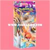 Pokémon TCG XY—Phantom Forces : Burning Winds Theme Deck