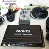 กล่องรับทีวีดิจิตอล ในรถยนต์ DTV2015 แบบสองเสาอากาศ (รุ่น DTR-1506TL)