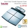 Beurer Body Complete Diagnostic Scale เครื่องชั่งน้ำหนัก ระบบดิจิตอล รุ่น BF100 รับประกัน 5 ปี