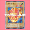 P5-09 : Millennium Shield (Ultra Parallel Rare)