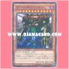 15AX-JPY18 : Gate Guardian (Millennium Rare)
