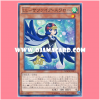 MACR-JP013 : Lyrical Luscinia - Sapphire Swallow (Common)