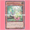 JOTL-JP038 : Masked Chameleon / Kamenleon (Common)