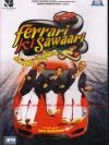 Ferrari Ki Sawaari / ฝันพุ่งไกล ใจพุ่งแรง