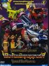 Transforming Robots The Configurators Vol. 1 / เดอะ คอนฟิกเกอเรเตอร์ จักรกลพิทักษ์จักรวาล แผ่นที่ 1