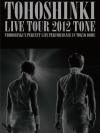 Tohoshinki Live Tour 2012 Tone (TVXQ) (DVD 3 แผ่นจบ)