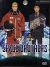 Space Brothers / สองสิงห์อวกาศ (มาสเตอร์ 8 แผ่นจบ + แถมปกฟรี)