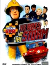 Fireman Sam : Hero of the Storm / แซมยอดตำรวจดับเพลิง ชุด วีรบุรุษจ้าวพายุ