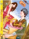 First love ขอหัวใจให้รักสักครั้ง โดย ลลนล