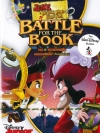 Jake and The Never Land Pirates: Battle For The Book / เจคกับสหายโจรสลัดแห่งเนเวอร์แลนด์: ศึกแย่งชิงนิทาน