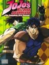 JoJo Bizarre Adventures The Complete First Season 1 / โจโจ้ ล่าข้ามศตวรรษ ปี 1 (มาสเตอร์ 3 แผ่นจบ + แถมปกฟรี)
