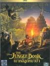 The Jungle Book / เมาคลีลูกหมาป่า