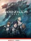 Godzilla Part 1 - Planet Of The Monsters (บรรยายไทยเท่านั้น)