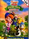 My Friends Tigger & Pooh: Everyone Is Special - ทิกเกอร์กับพูห์ ใครๆ ก็เป็นคนพิเศษ
