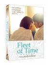 Fleet Of Time / คำตอบของใจ...คือใช่เธอ