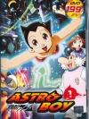 Astro Boy / เจ้าหนูปรมาณู (พากย์ไทย 7 แผ่นจบ + แถมปกฟรี)