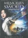Memories Of The Sword / ศึกจอมดาบชิงบัลลังก์