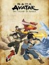 Avatar: The Legend of Korra 4 (บรรยายไทย 4 แผ่นจบ)