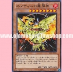 SD24-JP004 : Sacred Phoenix of Nephthys (Common)