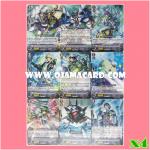 Aqua Force Set / อควอฟอร์ซ เซต (VGT-BT17-1)