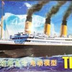 1/550 Titanic