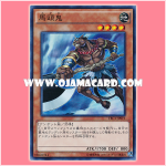 TRC1-JP019 : Mezuki (Super Rare)