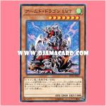 DP19-JP027 : Armed Dragon LV7 (Common)
