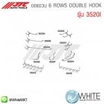 ขอแขวน 6 ROWS DOUBLE HOOK รุ่น 3520I ยี่ห้อ JTC Auto Tools จากประเทศไต้หวัน