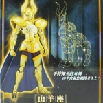 Saint Cloth Myth EX Capricorn Shura [LC Model]