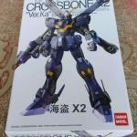 MG 1/100 Crossbone Gundam X 2 Ver.Ka [Daban]