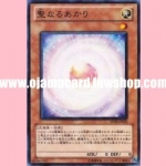 SD20-JP022 : Consecrated Light (Common)