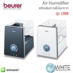 Beurer Air Humidifier Ultrasonic เครื่องเพิ่มความชื้นในอากาศ รุ่น LB88 - ใช้กับพื้นที่ขนาด 48 ตรม.