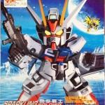 SD Strike Gundam [DIY]