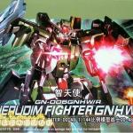 HG OO (48) 1/144 GN-006GNHW/R Cherudim Gundam GNHW/R