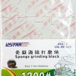 Sponge Grinding Block เบอร์ 1200