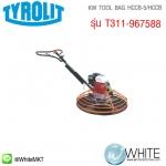 KW TOOL BAG HCCB-5/HCCB รุ่น T311-967588 ยี่ห้อ TYROLIT