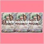 BT05/026TH : วิลด์ ซี้ด สไควร์ (Shield Seed Squire) *3