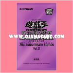 Special Pack 20th Anniversary Edition Vol.2 [18SP-JP2] - Booster Pack