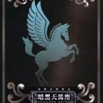Cloth Myth the Light blue VS Black Pegasus double body and cloth kit [LC]