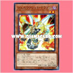 EXFO-JP007 : Shellrokket Dragon / Shellvullet Dragon (Common)