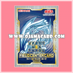 Field Center Card - Blue-Eyes White Dragon