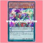 TDIL-JP009 : Acrobat Magician (Secret Rare)
