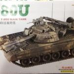 1/48 T-80U