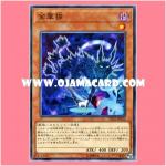 SD32-JP022 : Kinka-byo (Common)