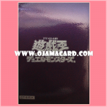 Yu-Gi-Oh! Sleeve - Holographic Purple 1ct. 98%