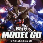 HG SEED 1/144 Legend Gundam