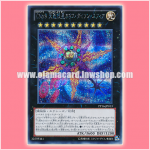 PP16-JP013 : Number C9: Chaos Dyson Sphere / Chaos Numbers 9: Spectral Canopy Star - Chaos Dyson Sphere (Secret Rare)